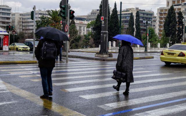 Ο καιρός σήμερα : Ηλιοφάνεια και λίγες νεφώσεις – Πού θα βρέξει | tovima.gr