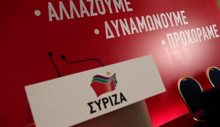 Το πνεύμα μετεξέλιξης του ΣΥΡΙΖΑ | tovima.gr