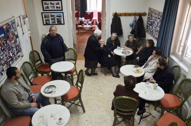 Κλείνουν οι λέσχες Φιλίας του Δήμου Αθηναίων   tovima.gr