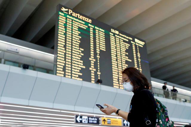 Ιταλία: Αεροπορική εταιρεία αναστέλλει τις πτήσεις από και προς Μιλάνο | tovima.gr