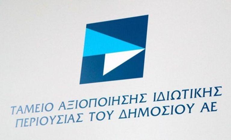 ΤΑΙΠΕΔ: «Οι ξένοι επενδυτές έχουν κάθε λόγο να επενδύσουν στην Ελλάδα»   tovima.gr