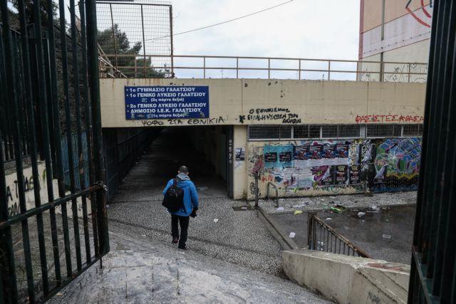 Κορωνοϊός: Επιβεβαιωμένο κρούσμα σε μαθητή του 4ου ΓΕΛ   tovima.gr