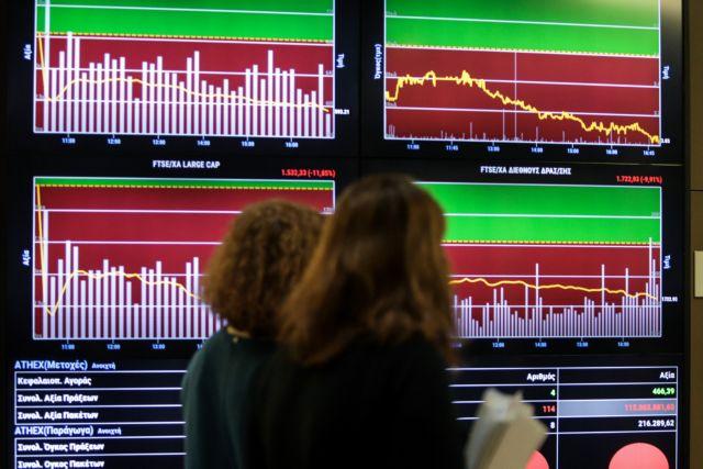 Χρηματιστήριο: Βουτιά 13,39% και απώλειες 5,5 δισ. ευρώ σε μία ημέρα | tovima.gr