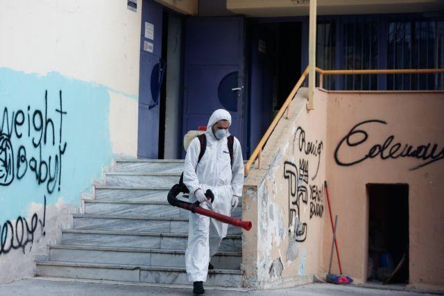 Κορωνοϊός: Η νέα λίστα με τα σχολεία που κλείνουν | tovima.gr