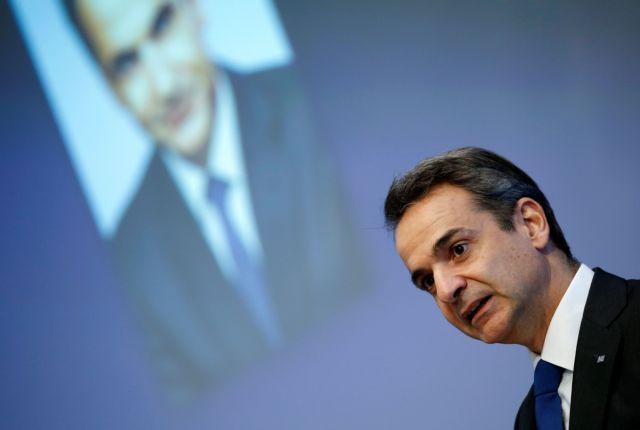 Κυριάκος Μητσοτάκης: «Ως Πρωθυπουργός της Ελλάδας δεν δέχομαι μαθήματα από την Τουρκία σε ζητήματα ανθρωπίνων δικαιωμάτων» | tovima.gr