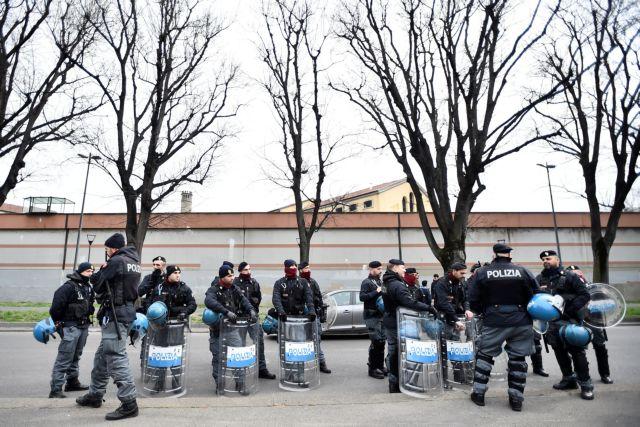 Κορωνοϊός: Στους 6 οι νεκροί από τις εξεγέρσεις στις ιταλικές φυλακές   tovima.gr