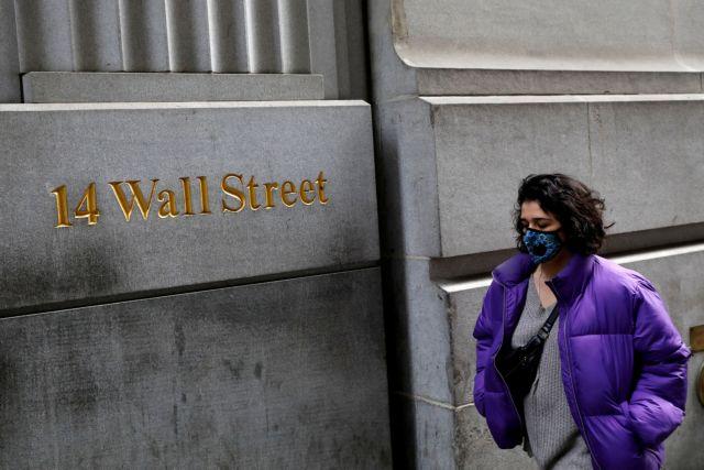 «Βυθίζεται» η Wall Street | tovima.gr