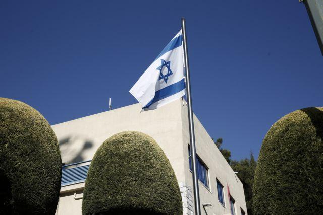 Κορωνοϊός: Για δύο εβδομάδες κλειστή η πρεσβεία του Ισραήλ στην Αθήνα   tovima.gr