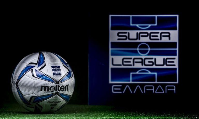 Super League : Κεκλεισμένων των θυρών οι δύο πρώτες αγωνιστικές των πλέι-οφ   tovima.gr