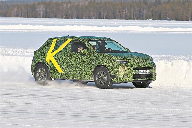 Opel Mokka X | tovima.gr
