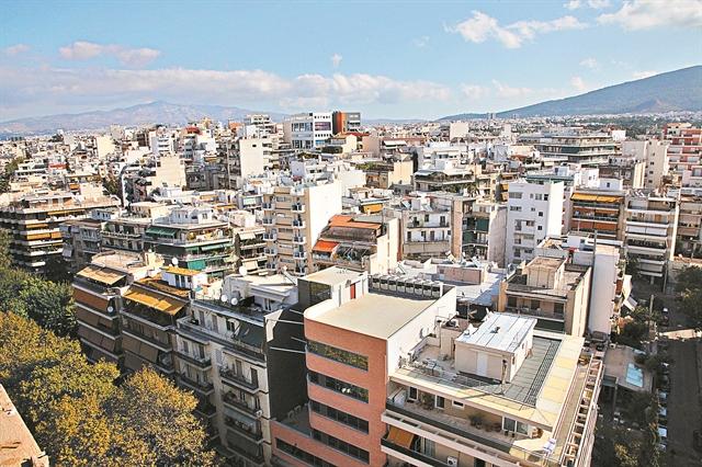 Ακίνητα: Τα μυστικά για τη διόρθωση των τετραγωνικών στους δήμους | tovima.gr