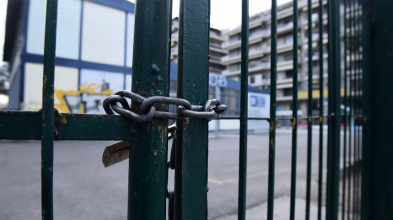 Kοροναϊός: Κλείνουν για δυο εβδομάδες όλα τα εκπαιδευτικά ιδρύματα