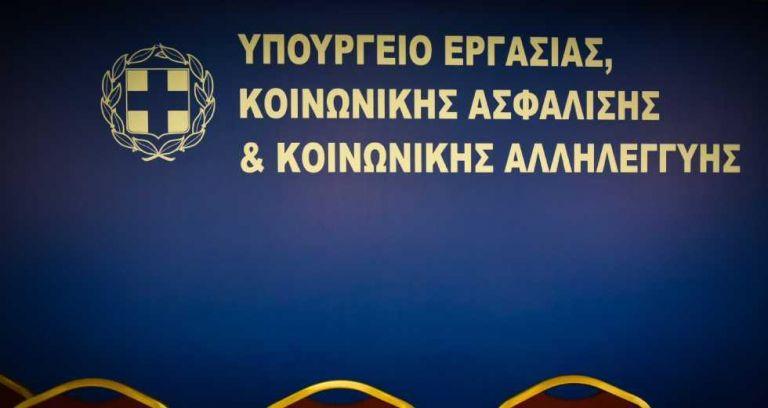 Κορωνοϊός: Πρόταση για επίδομα 718 ευρώ σε εργαζόμενους εταιρειών που κλείνουν | tovima.gr