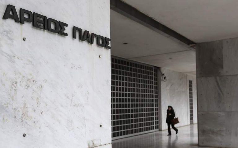 Υπόθεση Novartis: Προθεσμία για να κατθέσουν πήραν οι εισαγγελείς διαφθοράς   tovima.gr