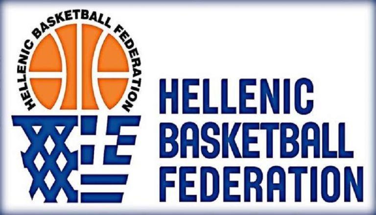 ΕΟΚ: Χωρίς κόσμο όλες οι αθλητικές αναμετρήσεις έως τις 22/3   tovima.gr