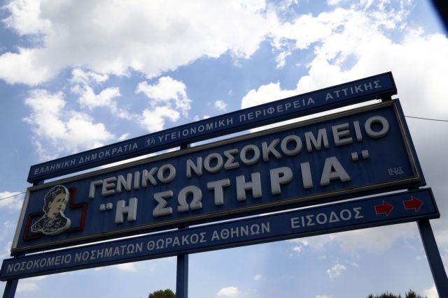 Αυτοψία του MEGA στο «Σωτηρία» | tovima.gr