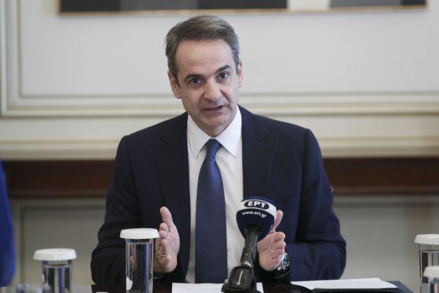 Κορωνοϊός:  Εκτακτα μέτρα ανακοινώνει σήμερα ο Πρωθυπουργός   tovima.gr