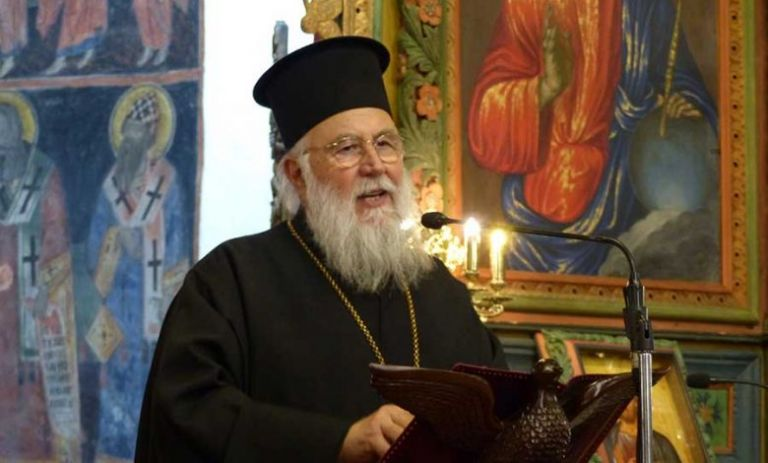 Μητροπολίτης Κέρκυρας: Προσευχή και μετάληψη στο σπίτι για τις ευπαθείς ομάδες | tovima.gr