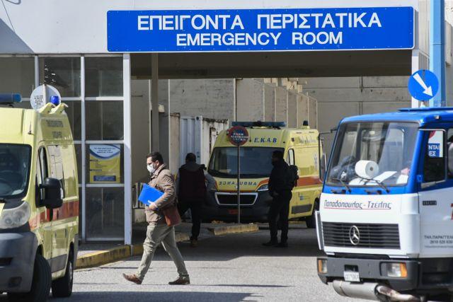 Κορωνοϊός: Μάχη για τη ζωή του δίνει ο 66χρονος από την Ηλεία | tovima.gr
