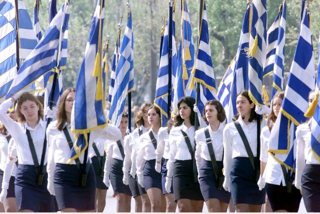 Κορωνοϊός: Ακυρώνονται όλες οι παρελάσεις της 25ης Μαρτίου   tovima.gr