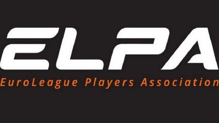 ELPA: «Προτεραιότητα η υγεία των παικτών και των οικογενειών τους» | tovima.gr