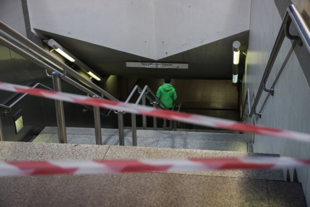 Μετρό: Κλειστός το Σαββατοκύριακο ο σταθμός «Αγ. Μαρίνα» λόγω εργασιών   tovima.gr