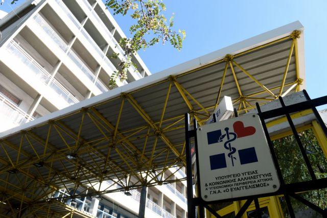 Αποκάλυψη MEGA: Έγγραφο για κινητοποίηση στα νοσοκομεία   tovima.gr