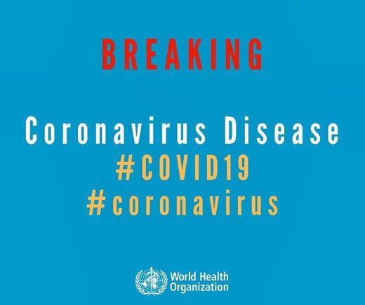 ΠΟΥ: Πανδημία ο κορωνοϊός | tovima.gr