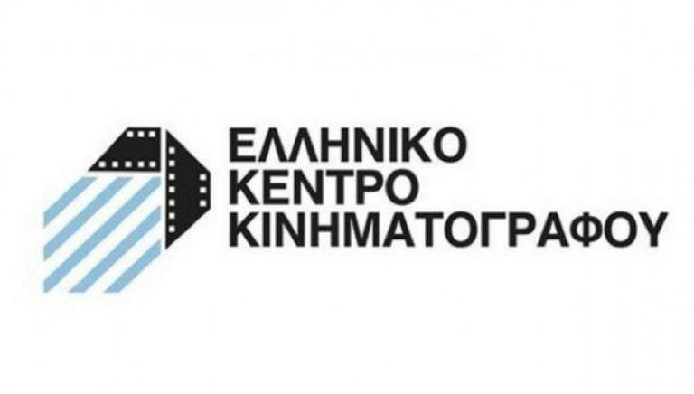Νέα πρόσωπα στο Ελληνικό Κέντρο Κινηματογράφου | tovima.gr
