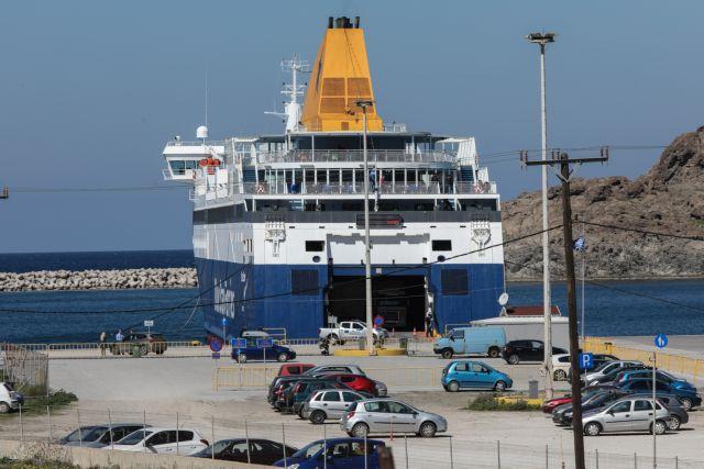 Αρνητικός στον κορωνοϊό ο ναυτικός στο Blue Star Μύκονος   tovima.gr