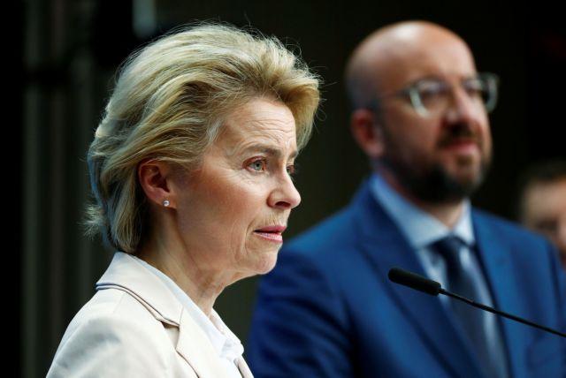 ΕΕ κατά Τραμπ: Ο κορωνοϊός απαιτεί συνεργασία, όχι μονομερή δράση | tovima.gr