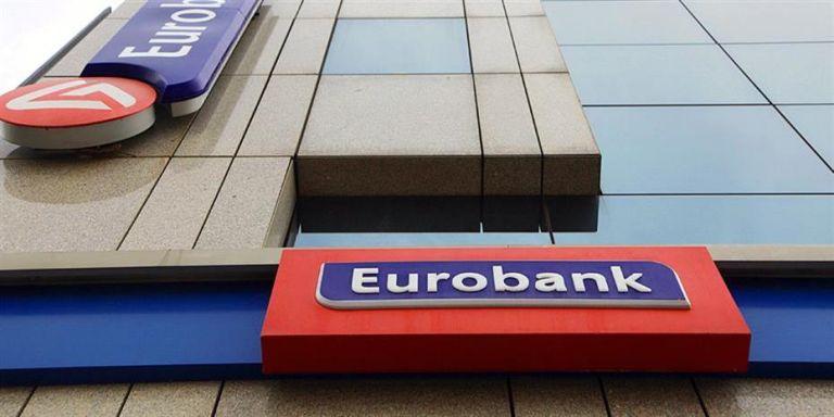 Η Eurobank προτρέπει τους πελάτες της να κάνουν χρήση των e-δικτύων | tovima.gr
