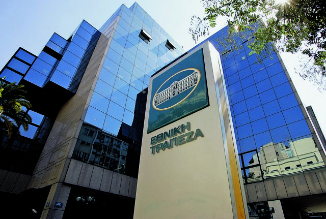 Εθνικη Τράπεζα: Απόφαση για μη ανακίνηση παλαιών υποθέσεων για ευθυνες στελεχών της | tovima.gr