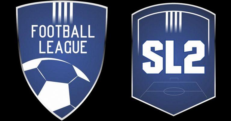 Αναβολή των αγώνων σε Super League 2 και Football League | tovima.gr