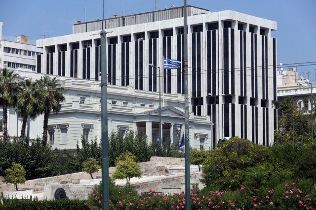 Υπουργείο Εξωτερικών: Αλλαγές στο ωράριο υπηρεσιών | tovima.gr