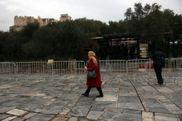 Κορωνοϊός: Έκλεισαν και τα μουσεία και οι αρχαιολογικοί χώροι   tovima.gr