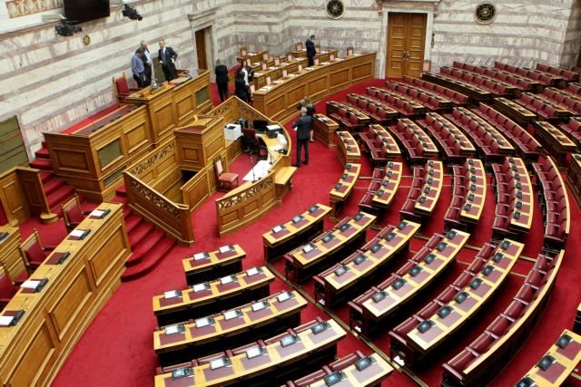 Ορκωμοσία της νέας Προέδρου της Δημοκρατίας Αικ. Σακελλαροπούλου (live)   tovima.gr