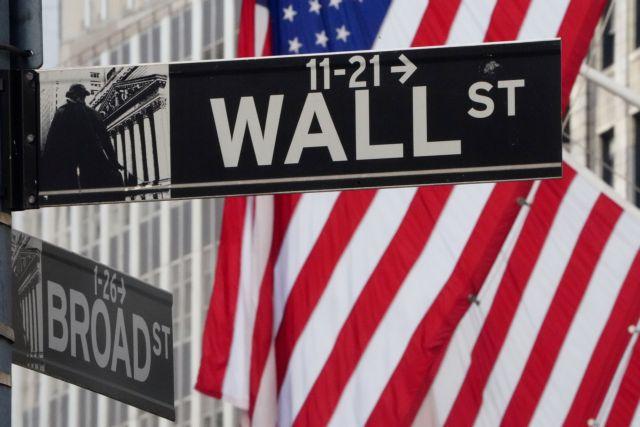Wall Street: Άλμα άνω του 9% έφερε το διάγγελμα Τραμπ | tovima.gr