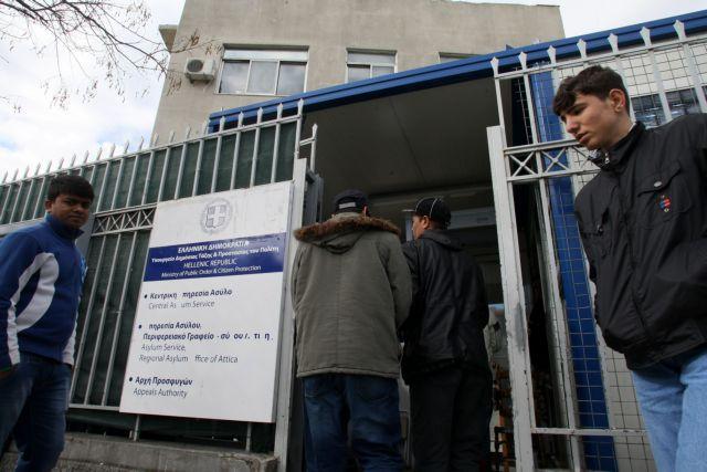 Κλείνει προσωρινά η υπηρεσία ασύλου   tovima.gr