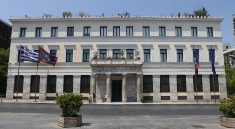Δήμος Αθηναίων: Κλειστές οι υπηρεσίες για 14 ημέρες και νέα προληπτικά μέτρα | tovima.gr