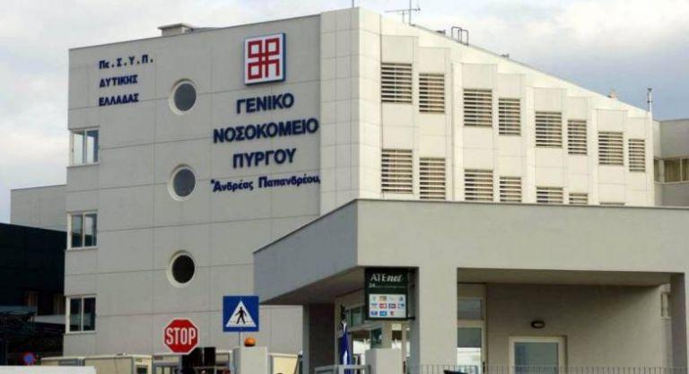 Πύργος: Ύποπτο κρούσμα κορωνοϊού το… έσκασε από το νοσοκομείο | tovima.gr