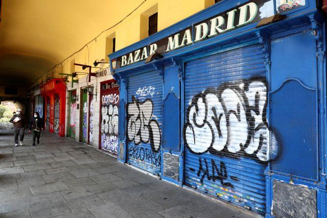 Κορωνοϊός: Και στην Ισπανία «κλείνουν» τα πάντα για να αποφευχθεί η περαιτέρω εξάπλωση του ιού   tovima.gr