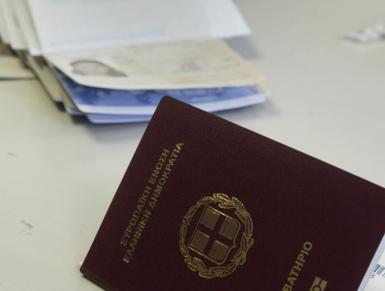ΕΛ.ΑΣ: Με ραντεβού η εκδοση ταυτοτήτων, διαβατηρίων | tovima.gr