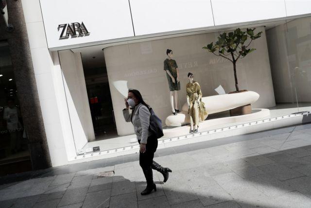 Κλείνουν Zara, Massimo Dutti, Pull & Bear στην Ισπανία | tovima.gr