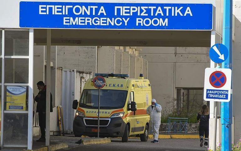 Δεύτερος νεκρός από κορωνοϊό στην Ελλάδα | tovima.gr