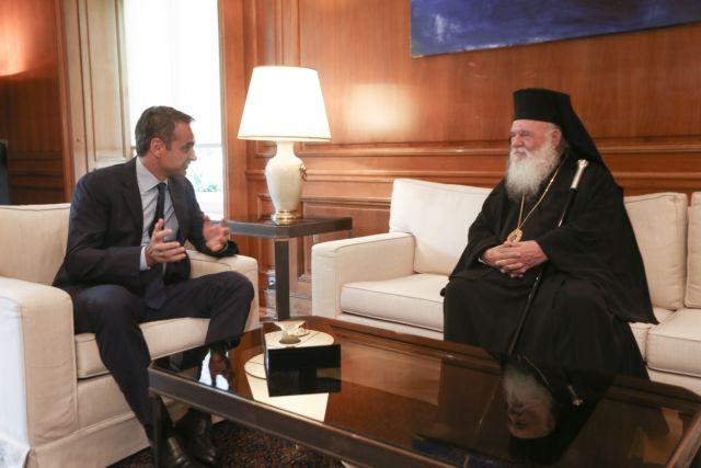 Συνεδριάζει αύριο η Ιερά Σύνοδος: Προς αναστολή οι χαιρετισμοί – Τι θα ισχύσει με τις κυριακάτικες λειτουργίες   tovima.gr