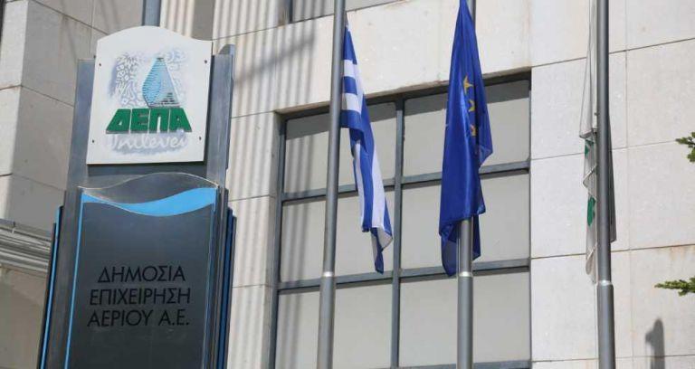 ΔΕΠΑ: Έκτακτα μέτρα προστασίας των εργαζομένων και των πολιτών   tovima.gr