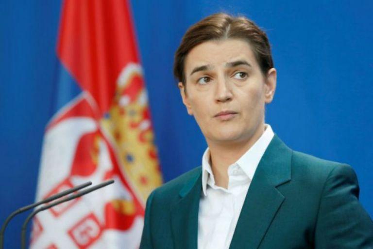 Σε κατάσταση έκτακτης ανάγκης η Σερβία | tovima.gr