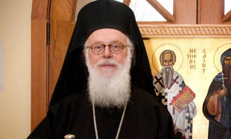 Αρχιεπίσκοπος Αναστάσιος: Εκτελέστε τα θρησκευτικά σας καθήκοντα από το σπίτι | tovima.gr