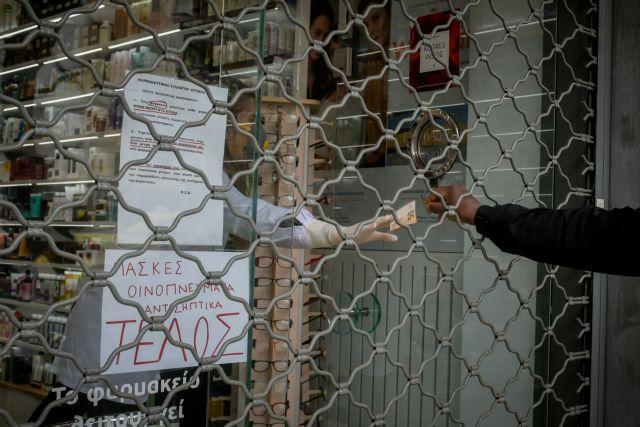 Κορωνοϊός: Τα μέτρα της κυβέρνησης – Τι κλείνει, τι μένει ανοιχτό | tovima.gr